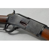 CARABINE WINCHESTER 1876 POLICE MONTEE CANADIENNE