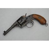 REICH REVOLVER ERFURT 1893
