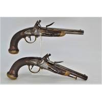 Handguns PAIRE PISTOLET A SILEX OFFICIER MODELE 1816 précoces - FRANCE RESTAURATION {PRODUCT_REFERENCE} - 1