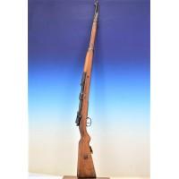 FUSIL MAUSER G98 Gewehr 98G...