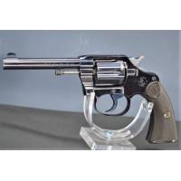 MAGNIFIQUE Revolver COLT...