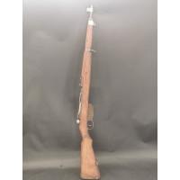 Armes Longues MOUSQUETON STEYR MANNLICHER M 95 BUDAPEST Calibre 8 mm - Autriche XIXè {PRODUCT_REFERENCE} - 1
