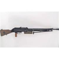 Armes Catégorie C FM MAC modèle 24/29 calibre 7.5x54 MAS REPETITON MANUELLE 10 coups+1 - France seconde Guerre Mondiale {PRODUCT