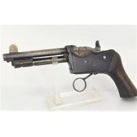 Handguns RARE PISTOLET MARIUS BERGER 1881 à LEVIER SOUS GARDE MAGASIN TUBULAIRE - France XIXè {PRODUCT_REFERENCE} - 1